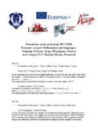 présentation programme 25 mai 2018